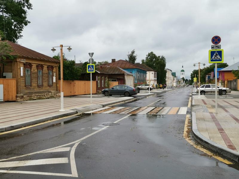 Красноармейская улица Зарайск