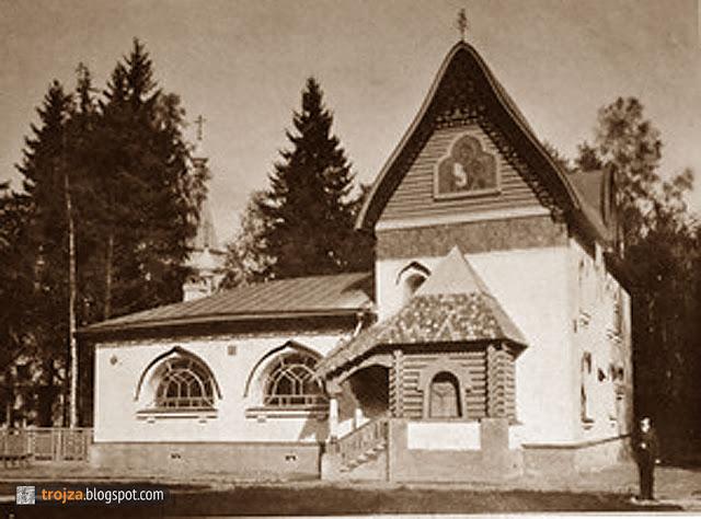 Воскресная школа  Спассо-Гребневский приход поселок Клязьма