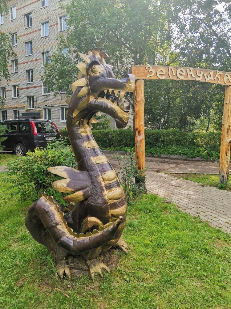 Парк Зеленушка в посёлке Зеленоградский