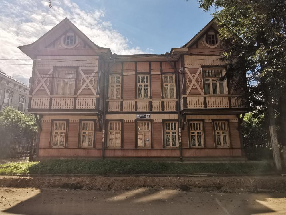 ул. Пушкина 13