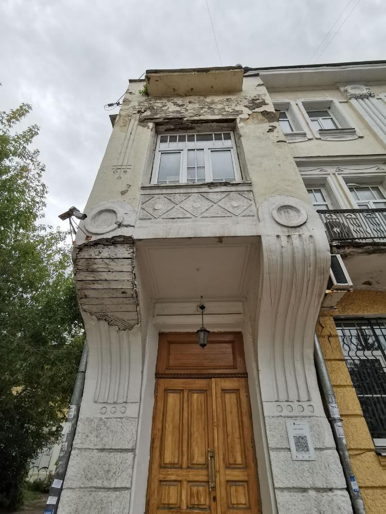 Доходный дом Сакина ул. Собинова 48