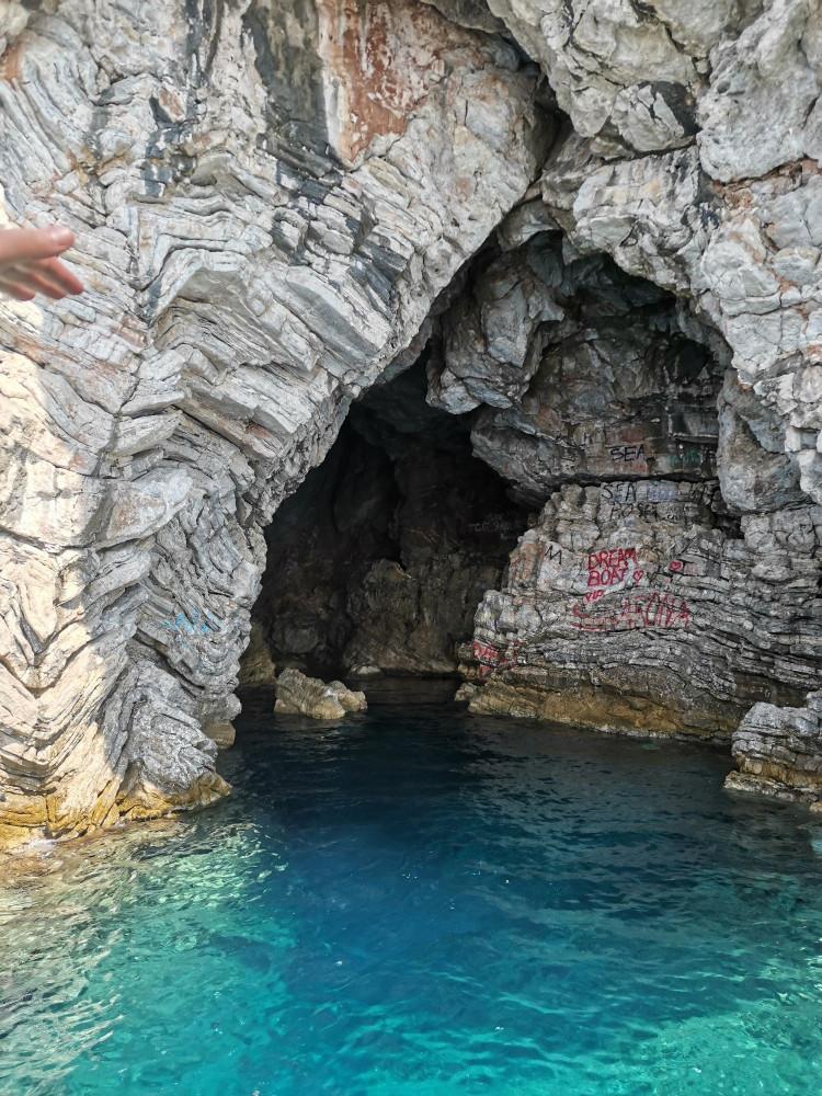 Фосфорная пещера