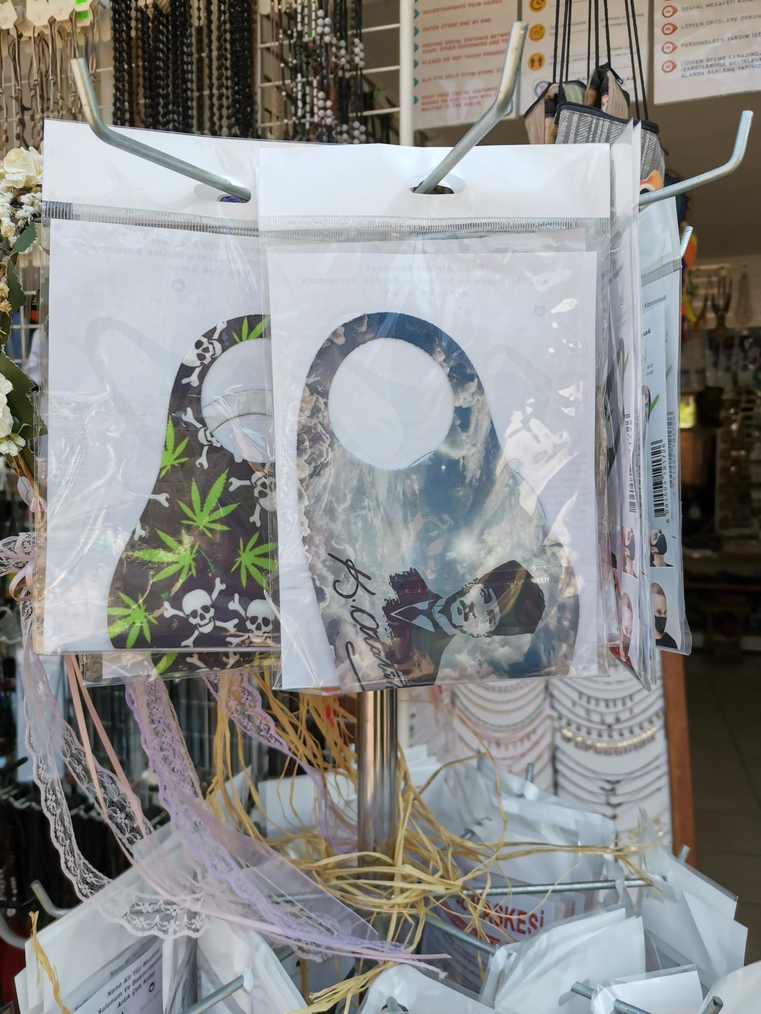Маски с оригинальным принтом в магазинчике Турунча