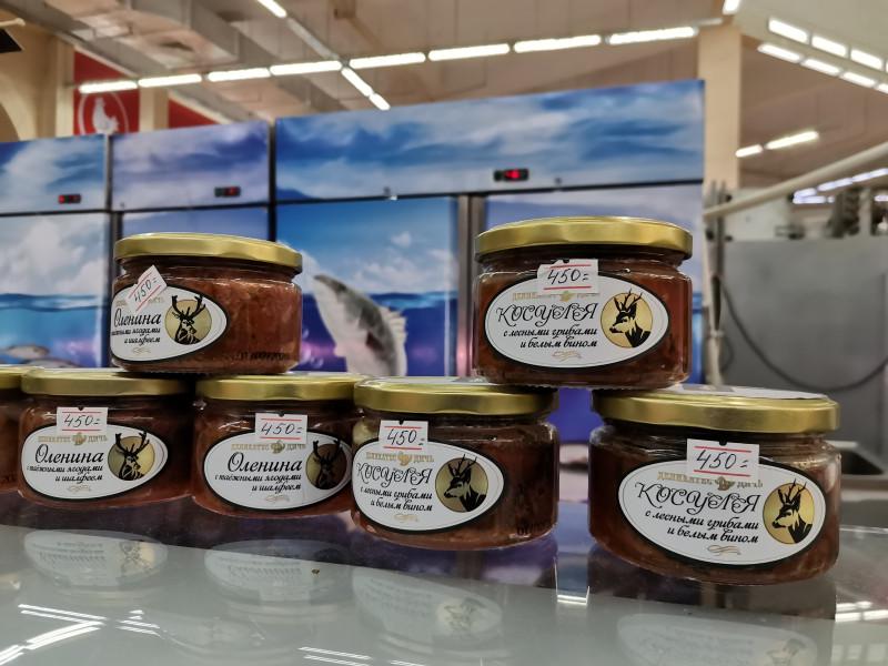 Рынок Сергиев-Посад