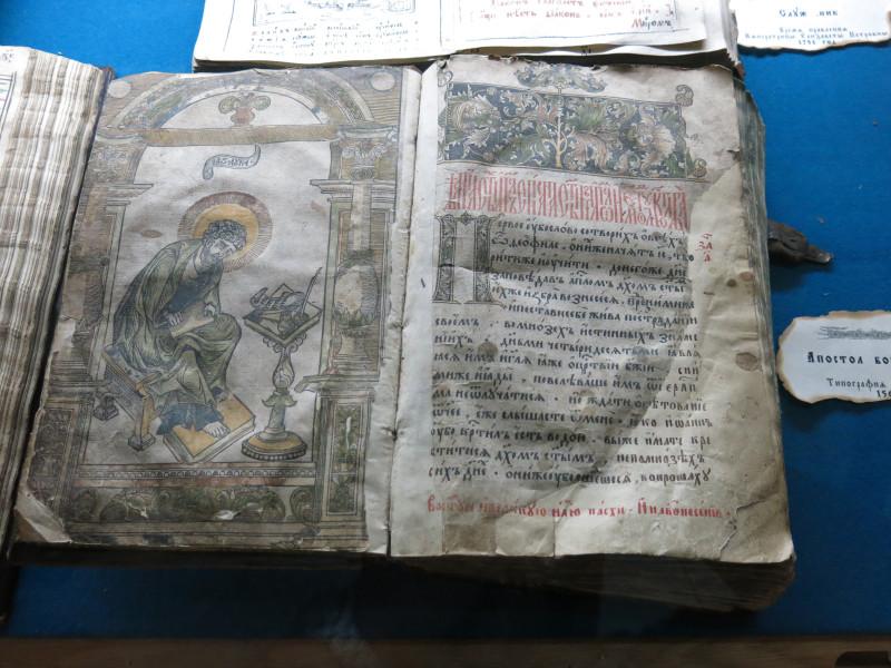 Апостол богослужебный типография Ивана Федорова 1564 год