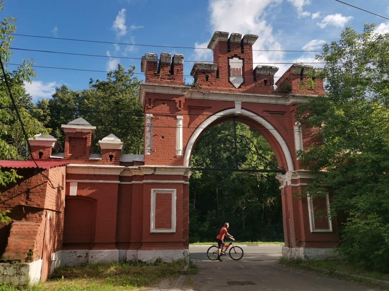 Московские ворота Красноармейск