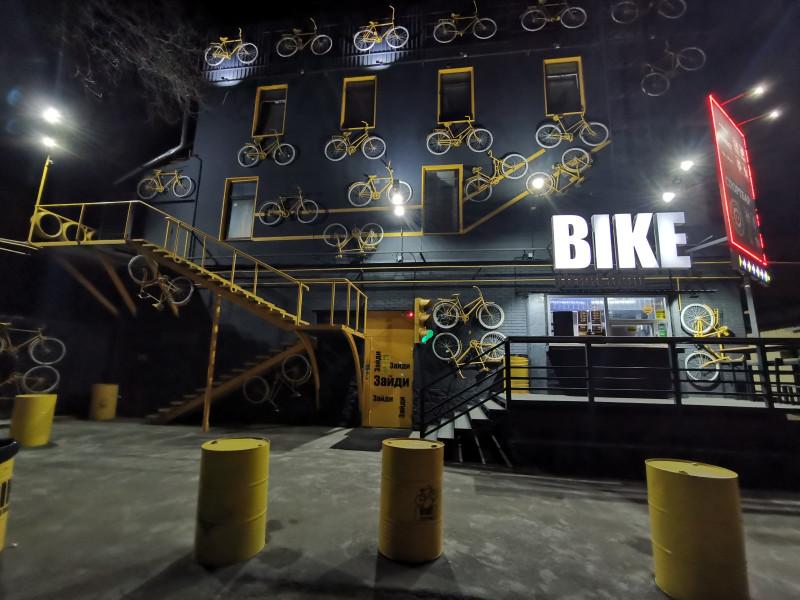 Кафе Bike Пятигорск