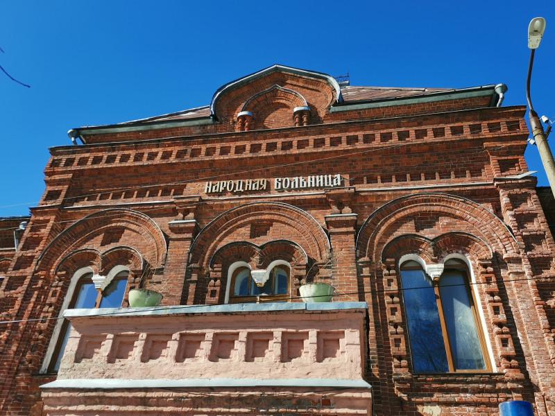 Вязниковская земская народная больница