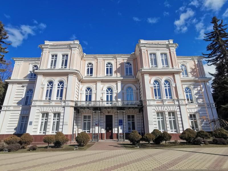 Курортный бульвар Кисловодск