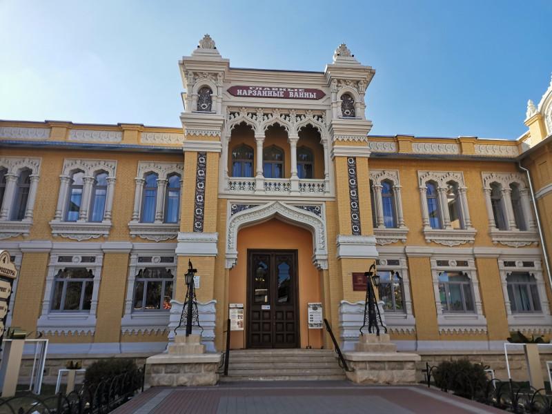 Главные Нарзанные ванны Кисловодск