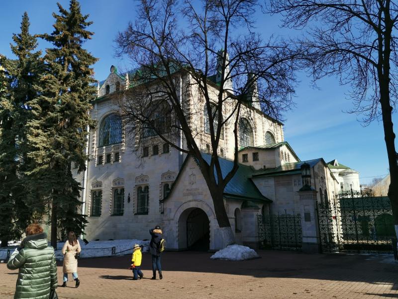 Управление Центрального банка по Нижегородской области