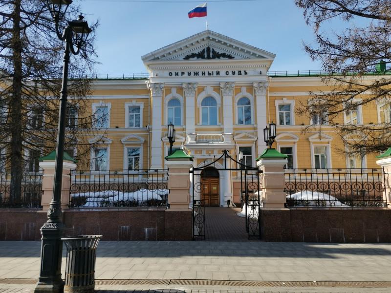 Нижегородский областной суд Большая Покровская улица Нижний Новгород