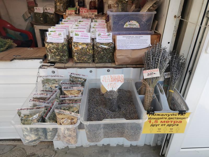 Центральный рынок Анапа