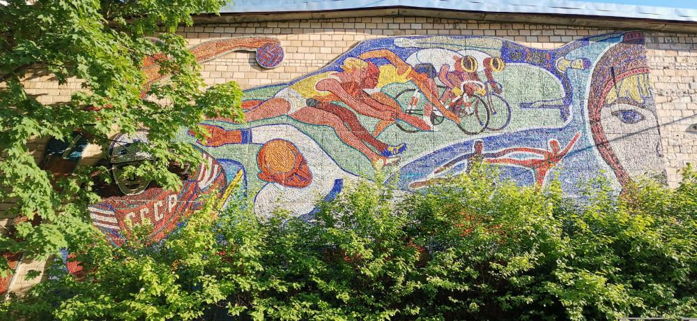 Советская мозаика на здании Спорт Клуба Балашиха