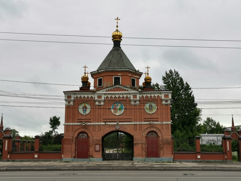 Святые ворота Свято-Троицкого монастыря