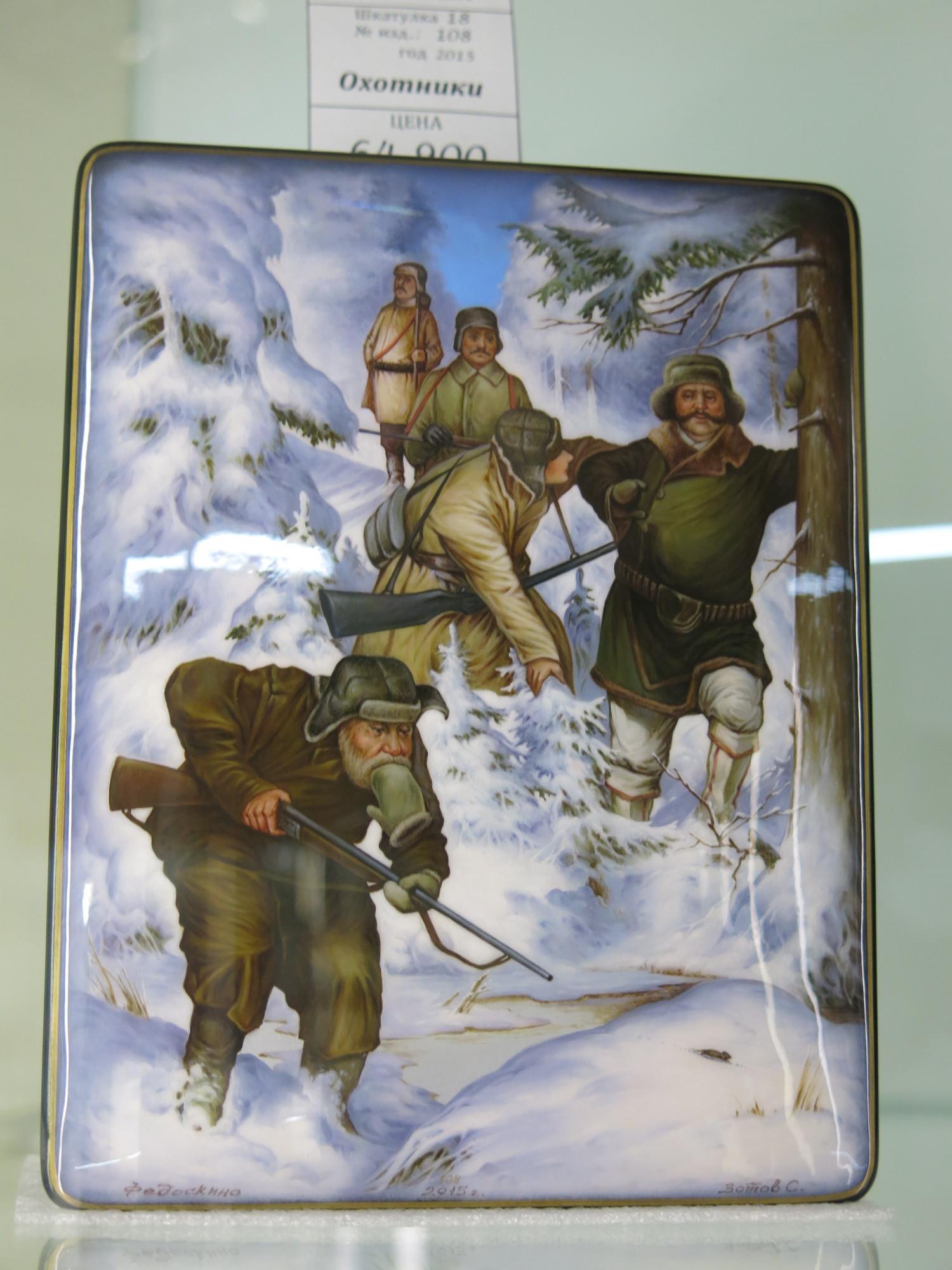 Федоскинская фабрика лаковых миниатюр