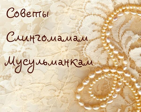 1526567_mezhdu_nami_devochkami.jpg