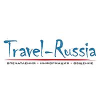 Сообщество Travel Russia
