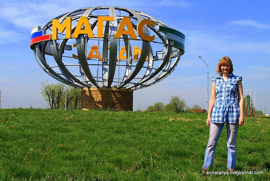 5 самых невероятных мест в России, где я была!