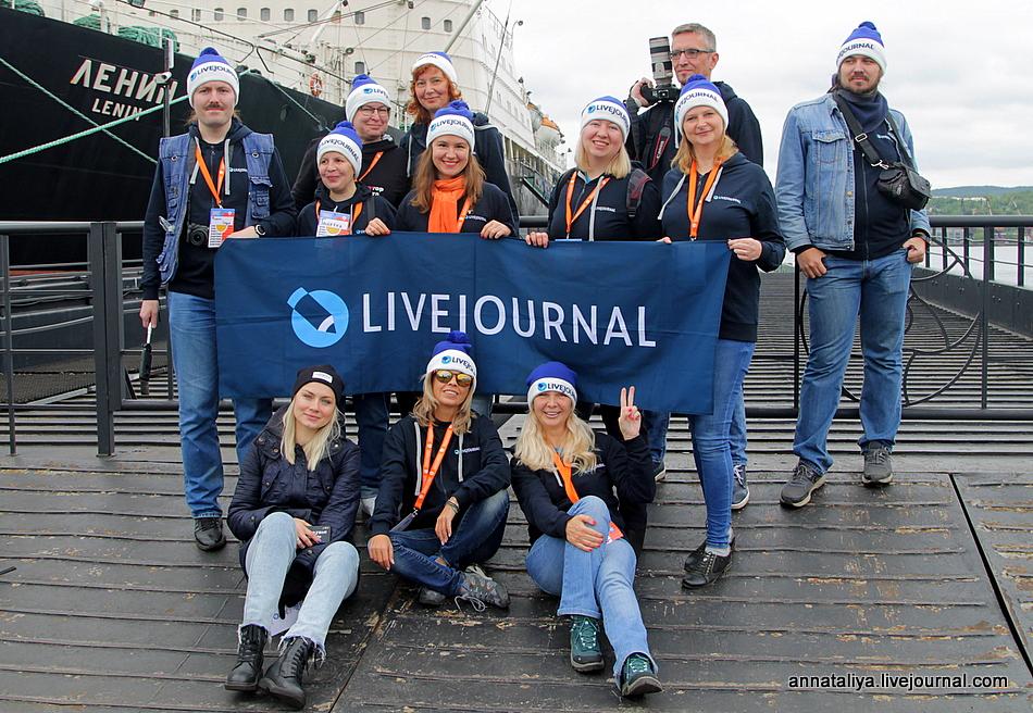 Блогеры ЖЖ в Мурманске
