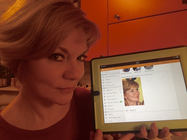 Девочку, в которую были влюблены все мальчишки 80-х, теперь можно найти в соцсети