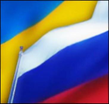rossiya i ukraina