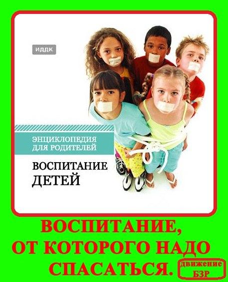http://ic.pics.livejournal.com/annatubten/45973001/209722/209722_original.jpg