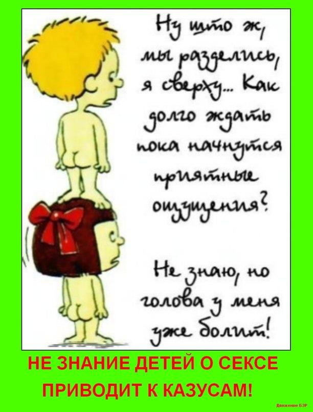 http://ic.pics.livejournal.com/annatubten/45973001/210189/210189_original.jpg