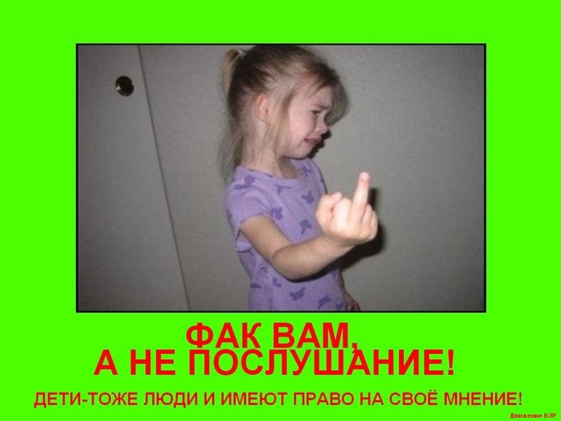 http://ic.pics.livejournal.com/annatubten/45973001/210597/210597_original.jpg