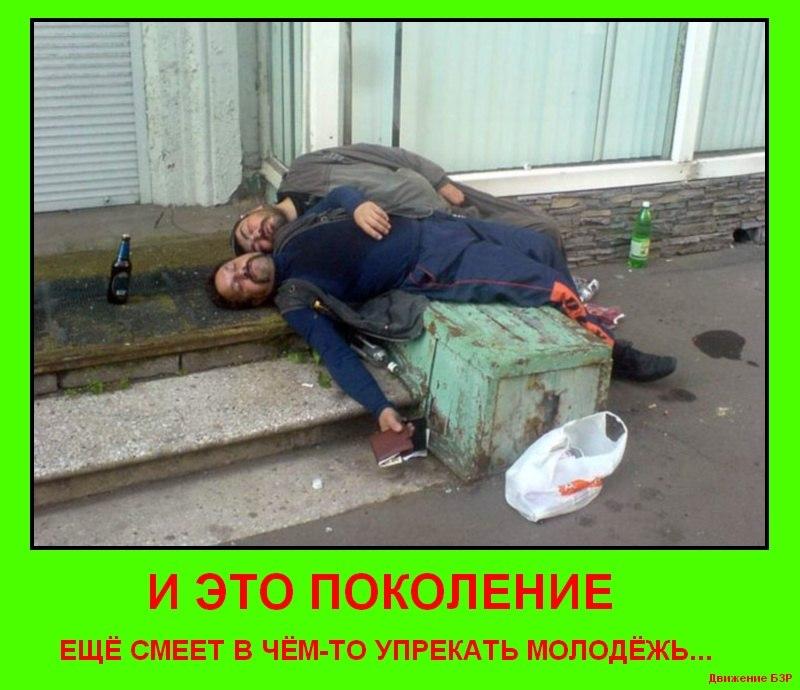 http://ic.pics.livejournal.com/annatubten/45973001/210768/210768_original.jpg