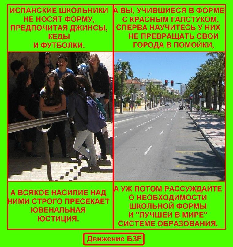 http://ic.pics.livejournal.com/annatubten/45973001/211524/211524_original.jpg