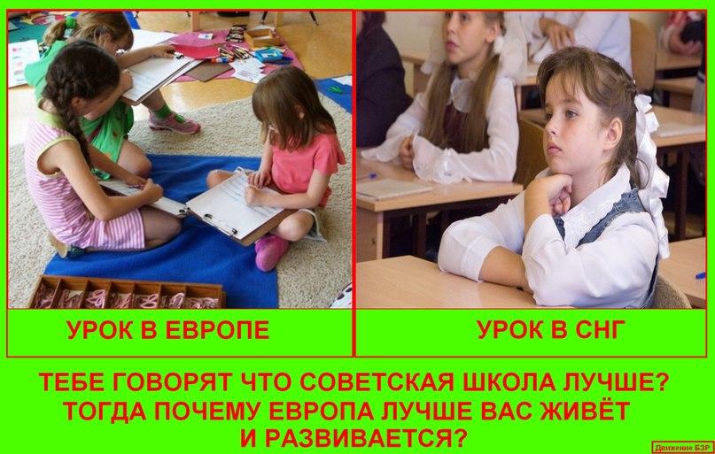 бзр 17 школа