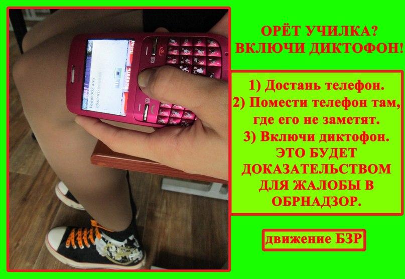 http://ic.pics.livejournal.com/annatubten/45973001/212426/212426_original.jpg
