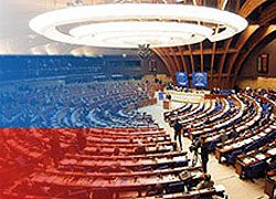 PACE_Rossia-1 (1)