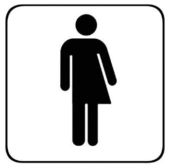 трансгендер 2