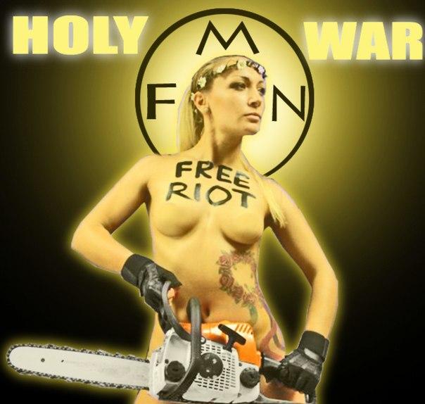 kill holy war