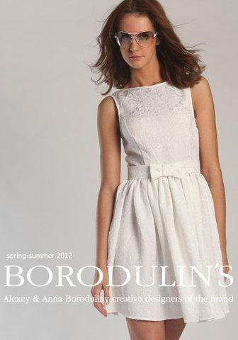 Borodulins7