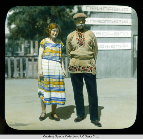 People of Moscow, 1931 (13)