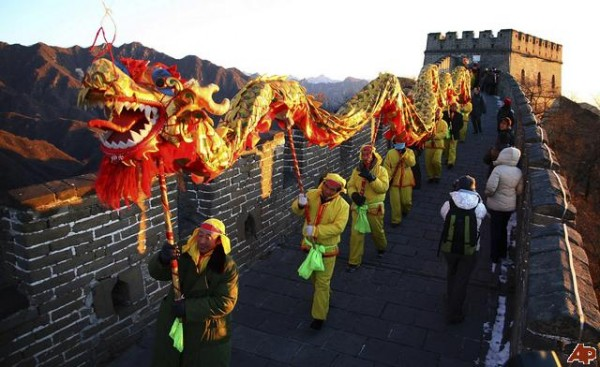 china-new-year-2009-1-2-3-33-0