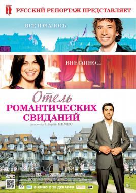 poster_5319a334e7155