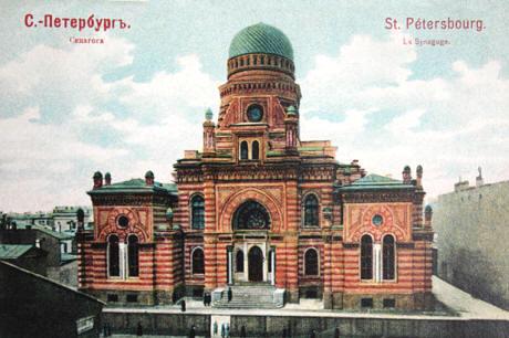 sinago4
