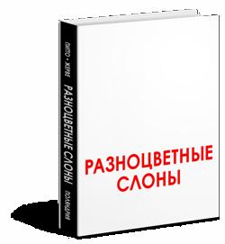 polya5