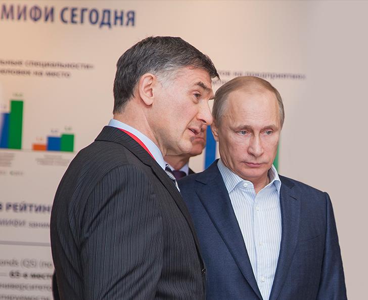 Путин МИФИ