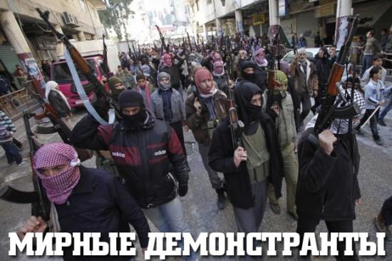 peaceful-demonstrators, война в сирии