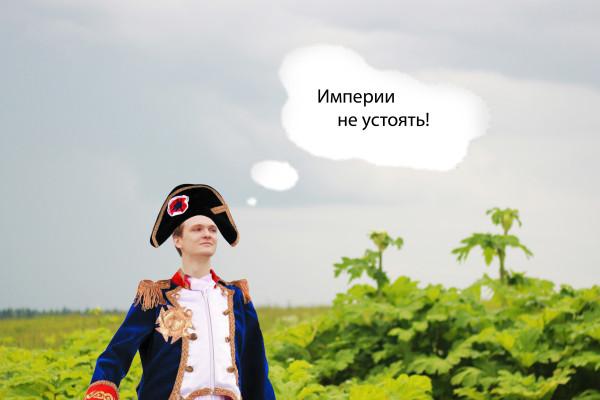 декстоп