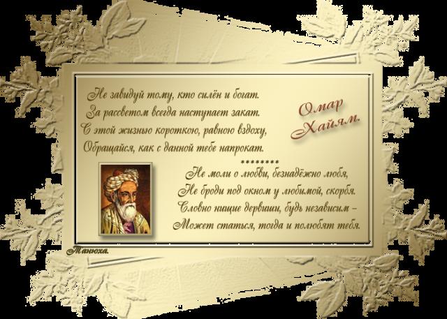 Поздравление на свадьбу цитатами великих людей