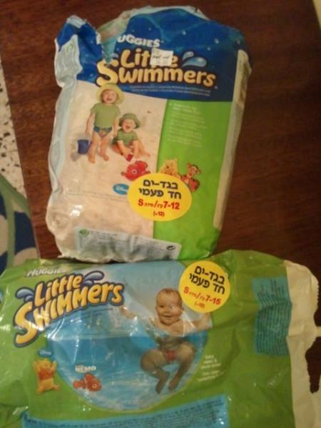 swimers