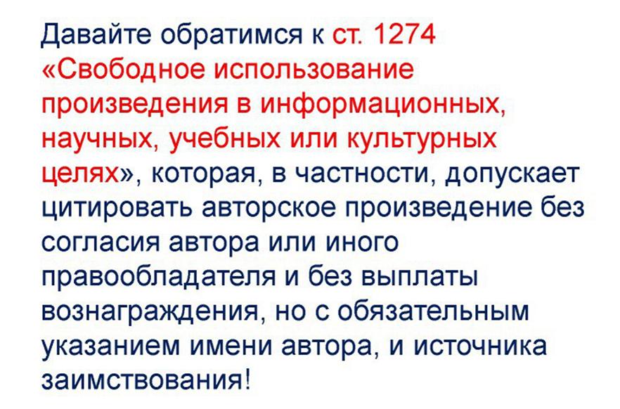 Снимок экрана 2014-12-09 в 13.25.01