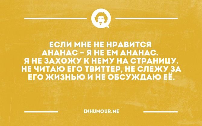 15719125631_91d9338b0d_o