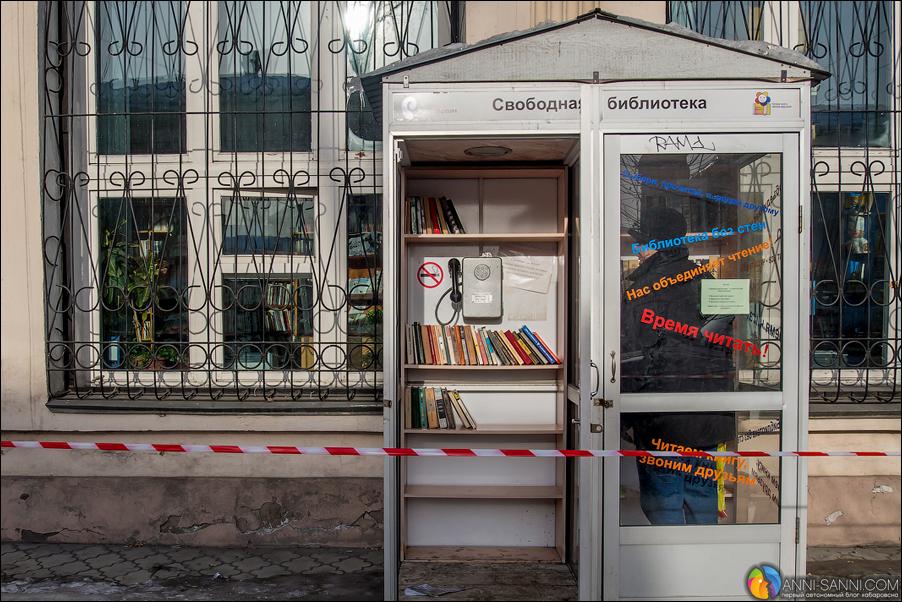 otkr-biblioteka-0
